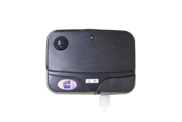 S5遙控器